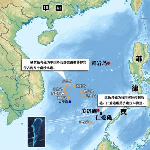 中国已实际控制仁爱礁周边海域