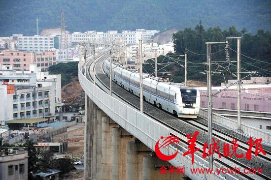 厦深铁路昨全线试运行 深圳到厦门只需3.5小时