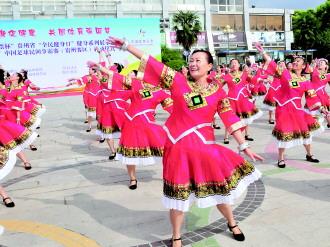 广场舞最炫民中国梦