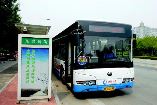 150辆新能源公交车陆续更新到14条线路中,日照新能源公交车总数达到了