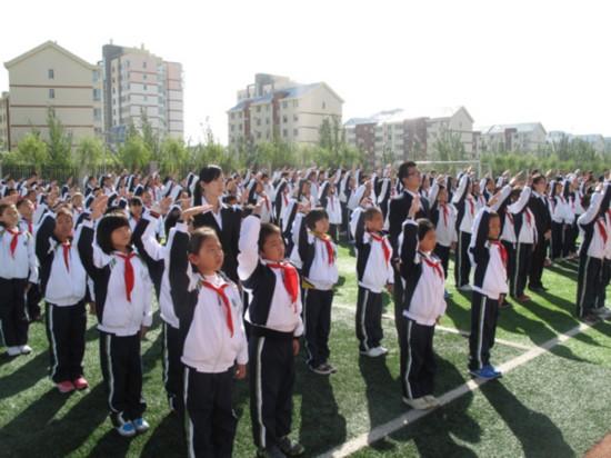 原标题 各地多种形式开展 向国旗敬礼 主题教育实践活动