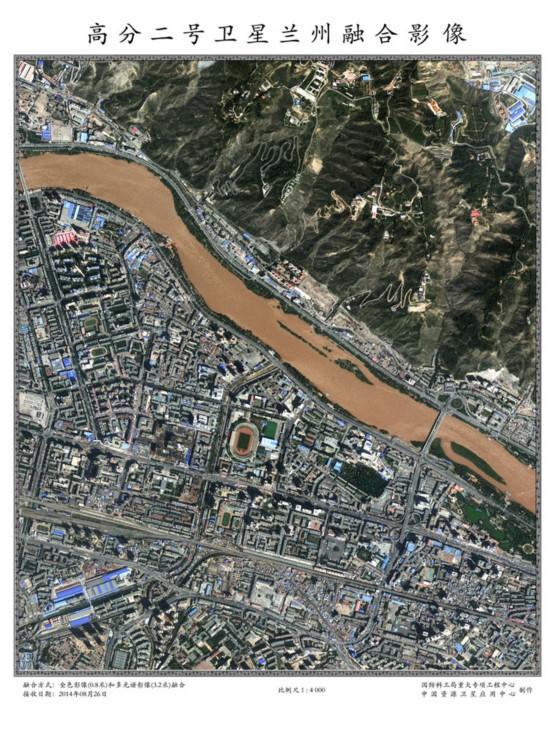 中国首批亚米级高分辨率卫星影像图发布