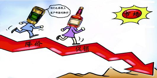 动漫 卡通 漫画 设计 矢量 矢量图 素材 头像 530_264