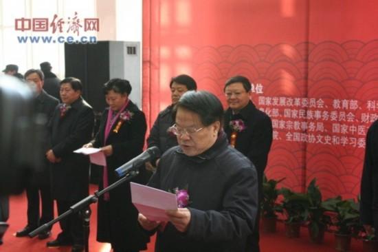 文化部部长蔡武发表重要讲话 中国经济网 李冬阳/摄
