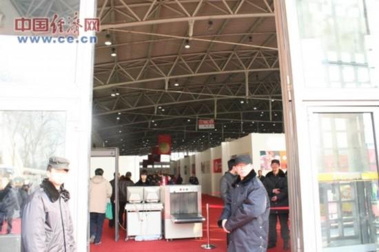 北京全国农业展览馆新馆入口 中国经济网 李冬阳/摄