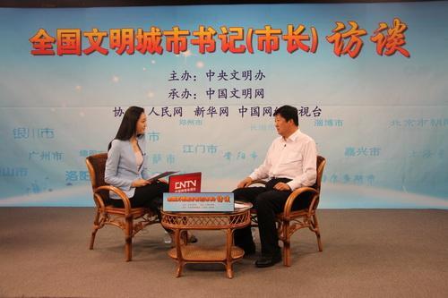 哈尔滨市长宋希斌做客中国网络电视台