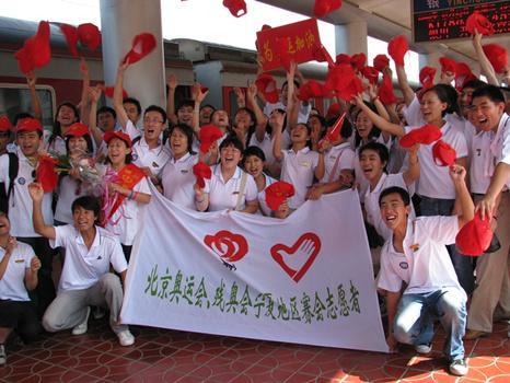 宁夏志愿者协会