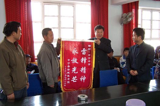 宁夏中宁中学志愿者服务队