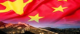 60 Aniversario de la Fundación de la R.P China