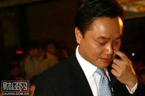 The former head of China's home electronics retailer giant Gome, Huang Guangyu, has been sentenced to 14 years in prison, and fined 600 million yuan by a Beijing court.