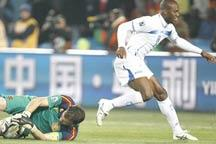 Yingli to cash in on World Cup rewards