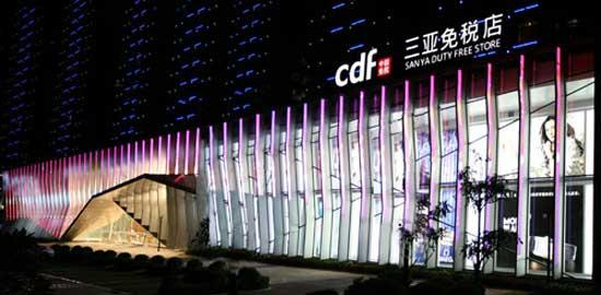 Hainan duty-free shopping give the local retail industry a big boost