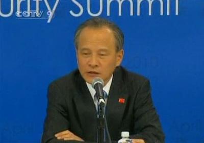 SpeakinginWashington,China'sviceForeignMinistersaystheIraniannuclearissueshouldberesolvedthroughdiplomaticmeans.(CCTV.com)
