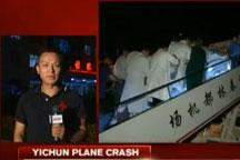 Live cross: Yichun airport re-opens