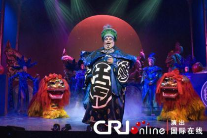 "Combining a lively stage show and 3D screen effects, the UK drama ""Aladdin's Adventures"" is currently being staged at the Beijing Exhibition Center Theater. (File Photo)"