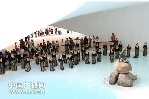 Denmark celebrates its National Pavilion Day at the 2010 Shanghai World Expo on Tuesday.