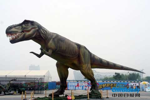 As the most professional dinosaur theme park in China, it brings ancient animals like dinosaurs, saber-toothed tigers, mammoths and dodo birds back from millions of years ago right in front of you.