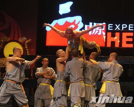 The opening ceremony was indigenous and traditional, featuring a performance of martial arts from the Shaolin Temple, and Yuju Opera.