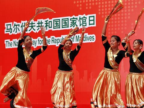 The Republic of Maldives celebrates its National Pavilion Day at the Shanghai World Expo on Thursday.