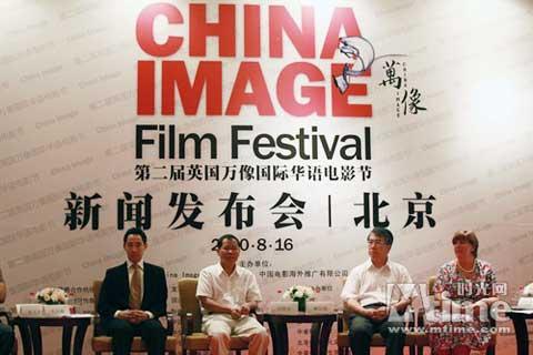 TakingonthechallengeistheChinaImageFilmFestival,thelargestChinesefilmfestivalinEurope.