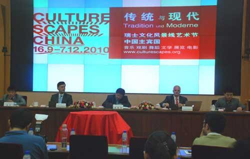 "As a major event in the celebration, ""Culture Scapes China"" will be held all around Switzerland."