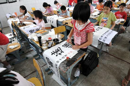 1362577314544_1362577314544_r - Do you practice Chinese calligraphy? - Question and Answer