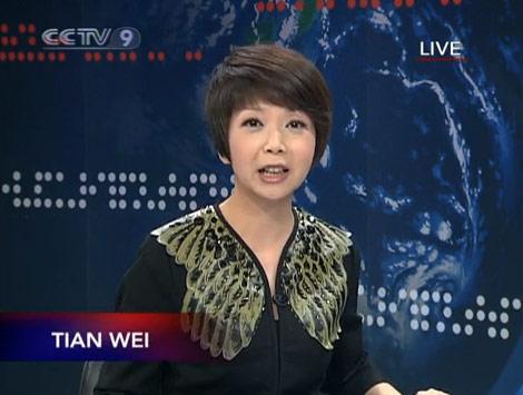 Tian wai tian mala hot pot xi men ding