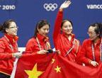 JO d´hiver : la Chine décroche le bronze en curling féminin