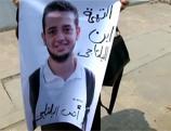 Procès de journalistes en Egypte