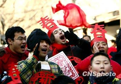 "Beijing:""annoncerleprintemps"""