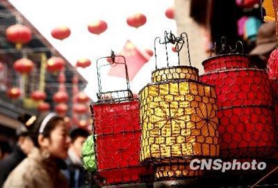 Chine:FêtedesLanternes