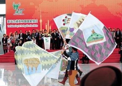 ExpodeShanghaï:journéedupavillondeSanMarin