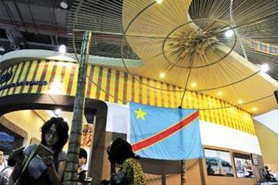 Expo2010:journéedupavillondelaRépubliquedémocratiqueduCongo