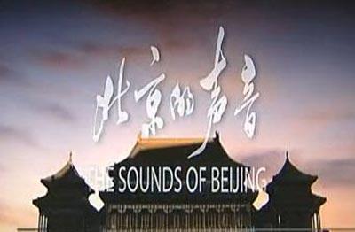 SonsdeBeijingdupointdevued'unétranger