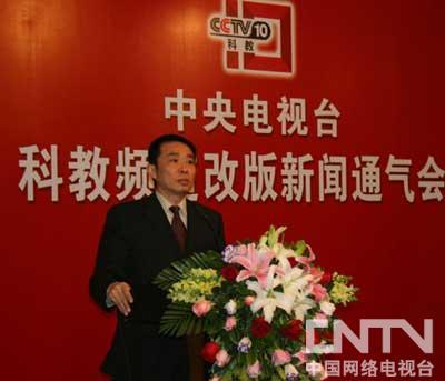 央视科教频道总监张宁
