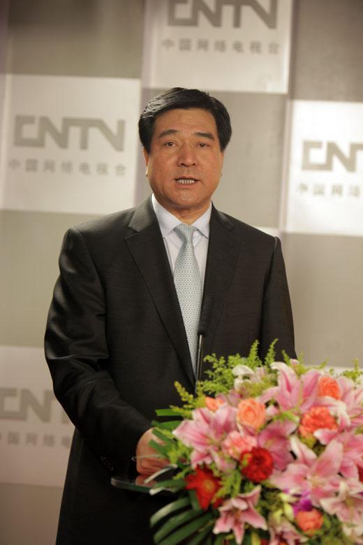 中宣部副部长申维辰同志讲话