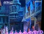 """عرض """"أهلا بماكاو"""" يقام للاحتفال بالذكرى العاشرة لعودة ماكاو إلى الصين"""