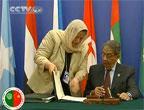 منتدى التعاون الصيني العربي يختتم أعماله بالتوقيع على العديد من اتفاقيات التعاون