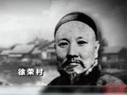Первое появление Китая на ЭКСПО