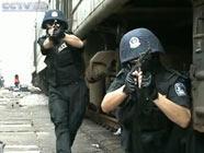 Антитеррористические учения в Гуанчжоу