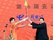 Огонь Азиатских игр в городе Шаньвэй