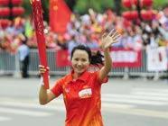 Огонь Азиатских игр в городе Мэйчжоу провинции Гуандун