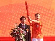 Огонь Азиатских игр прибыл в город Цинюань провинции Гуандун