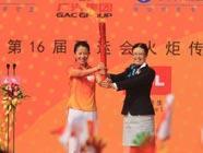 В Гуанчжоу завершается эстафета огня Азиатских игр