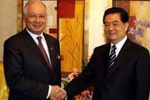 President Hu meets Malaysian PM on bilateral ties