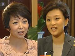 CCTV host Tian Wei and CPPCC member Yang Lan discuss women issue