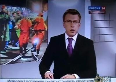 Russia's24hournewschannelbroadcasta2-minutepiece,describingtheeventasamiracle.