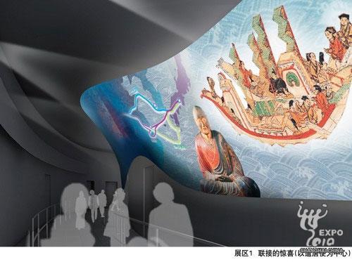 TheShanghaiWorldExpo,ismarkingtheJapanNationalPavilionDay.