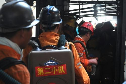 At least 46 people have died after an explosion struck a coal mine in central China's Henan Province.