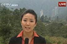 Live cross: Introduction to Xichang Satellite Launch Center
